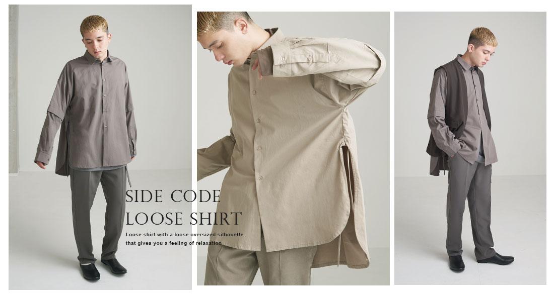 Nilway マルチウェイサイドコードルーズシャツ